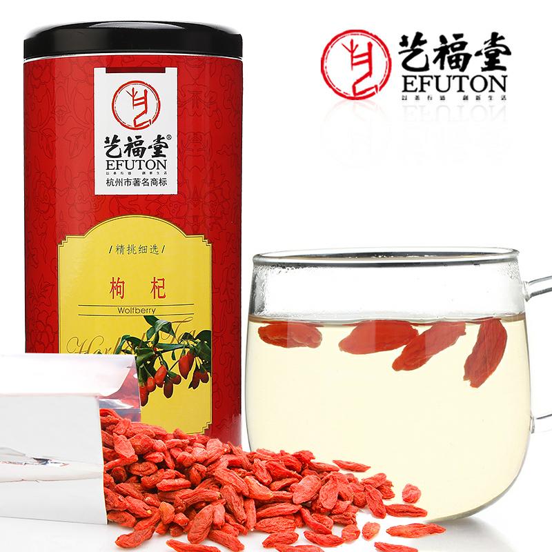 Herbal tea zhongning medlar premium 2013 240g tank