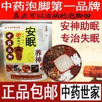 Lose Weight Tea Lose Weight Tea Pure herbal foot soak powder foot bath powder medpac Free shipping free shipping