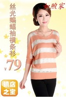 2013 autumn quinquagenarian women's stripe half sleeve loose casual sweater hot-selling mother clothing sweater