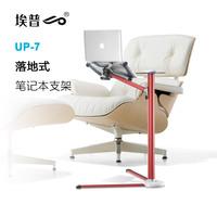 Laptop desk bedside tables lift mount rotating