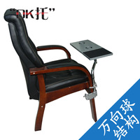 Ok office chair laptop mount square leg chair keyboard mouse bracket