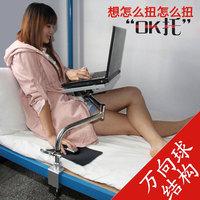 Ok laptop desk bed mount lounged desktop keyboard bracket
