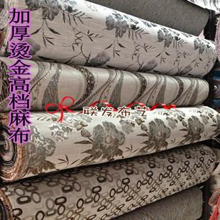 Thickening cotton hemp flower solid color stripe cushion pillow curtain sofa