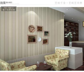 Wallpaper papel parede vertical stripe living room entrance hallway hallway  background