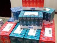 Wholesale - - 144pcs Super Thin Condom ultra-thin ultra-soft ultra-slip Sex Toy Porduct 12pcs/box