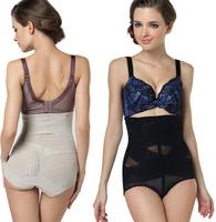 Promotion !! Ultrathin Slim Waist trimmer ventilate high waist Body shaper (Size M-4XL) lift the hips Underwear