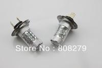 80W H7 High Power 16 LED Foglight fog Light DRL  Bulb Amber/Yellow White 12V 24V