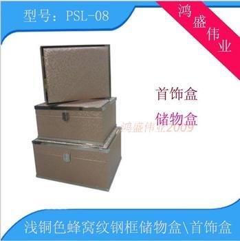 Home decoration storage box multifunctional storage box furniture collection boxes jewelry box storage box series