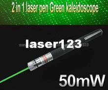 50mw green laser pointer price