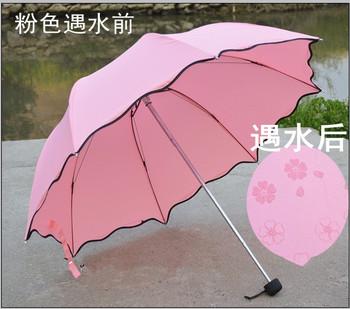 Anti-uv magic  water apollo   wave edge  discoloration three fold princess  umbrella