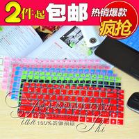 For asus   s46c e s400 r400v r405c f401 n46 a45 a46 a85 computer keyboard film