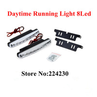 Small Order 2pcs/lot Car Daytime Running Light 8Led DRL Super Bright White Free Shipping