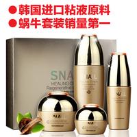 Thin red ginseng snail 4 facial skin care set full effect repair moisturizing whitening skincare set