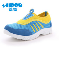 Promotions free shipping Breathable Air Sport Kids Shoes,children sports running shoes,sports shoes kids sneakers,Shoes Sneakers