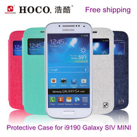 HOCO Brand Protective Case for Samsung i9190 for Galaxy S4 Mini PU Leather Protective Skin, Free shipping