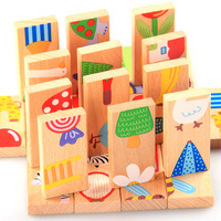 educational toy Wooden 28 beech baby blocks wool puzzle toy  educational toy