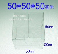 Free shipping!Spot PVC clear plastic box /Box used to display toy,fruit,cosmetic etc.5 * 5 * 5CM.Factory direct sales!