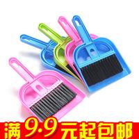 Free shipping!!! 11pairs/lot Queer cleaning brush mini desktop keyboard brush dustpan belt small besmirchers set