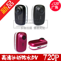 Wide-angle 720p waterproof outside sport dv mini camera hd mini camera digital video recorder