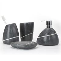 Spirella resin stone series Dark gray bathroom four piece set