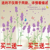 2013 new diy removable wall stickers Tv romantic ~ applique sticker lavender  Free Shipping