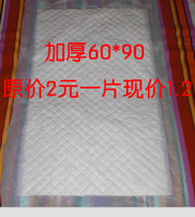 Thickening adult 60 90 mattress nursing pad adult diapers 100 1.2