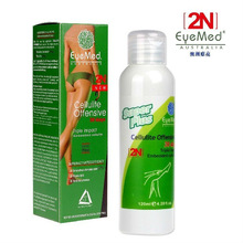Embedded Cellulite!~ 2n Offensive Cellulite, Natural Anti Cellulite Slimming Essence Gel Full-body Fat Burning Cream weight loss