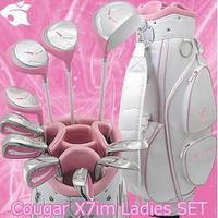 Golf ball rod cougar women's cudweeds white golf bag