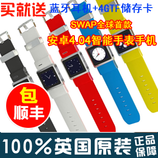 2013 swap ec308 capacitance screen android4.0 smart watch mobile phone