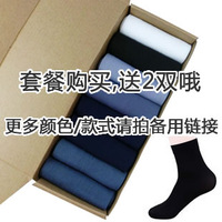 60pieces=30pairs=lot free shipping cotton classic business men's sock brand mens socks , socks for men , cotton sock