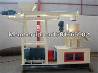 CFKJ580  feed pellet machine