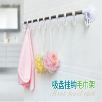 Shuangqing suction cup hook towel rack towel rack multi-purpose hook suction cup bathroom rack