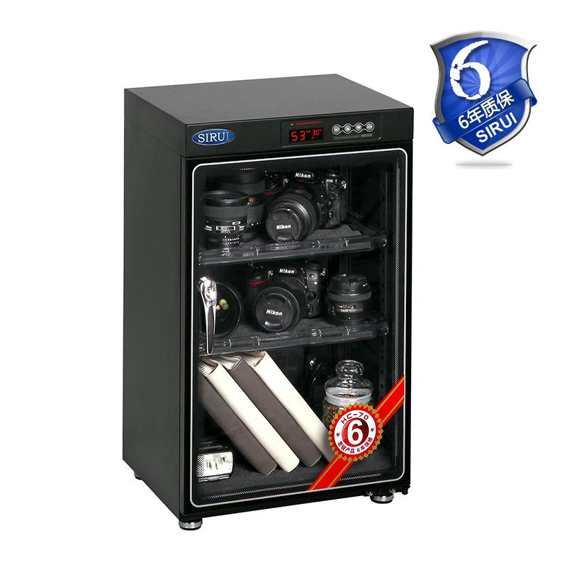 Sirui flagship HC-70 photographic equipment dry cabinet electronic dry box dry box drying cabinet(China (Mainland))