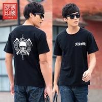 T-shirt cos gift class service short-sleeve