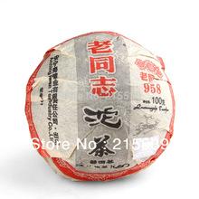 [GRANDNESS] 2010 yr 958 * Yunnan Haiwan Pu-erh Tea Old Comrade LaoTongZhi Tea *  Pu erh Tuocha Pu Er Raw Shen Puer 100g