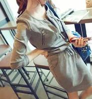 2014 casual personality sports drawstring waist one-piece dress