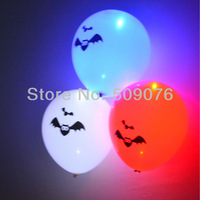 Free shipping 20pcs/lot led party balloon spiders halloween balloon light up balloon for halloween home decoration