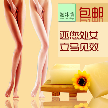 Foam full-body whitening handmade soap casease essential oil soap nursing care soap
