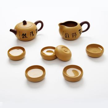 Tea set yixing tea pot cup set kung fu tea