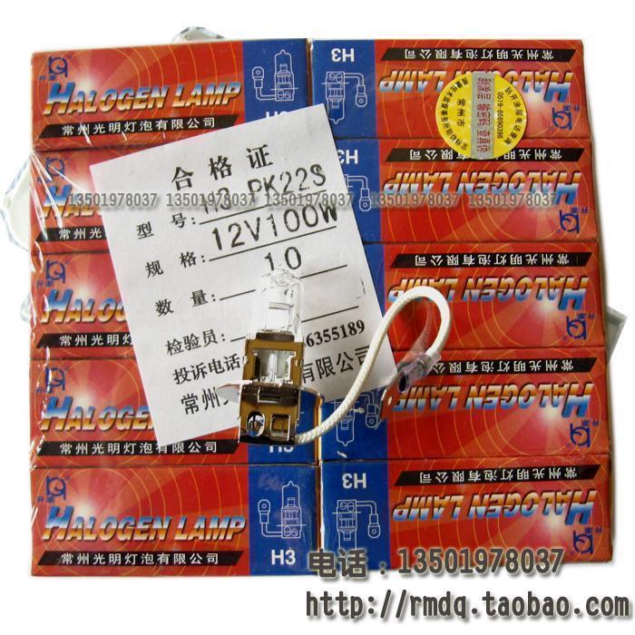 Long tungsten jc bulb 12v 100w halogen tungsten bulb halogen bulb belt(China (Mainland))