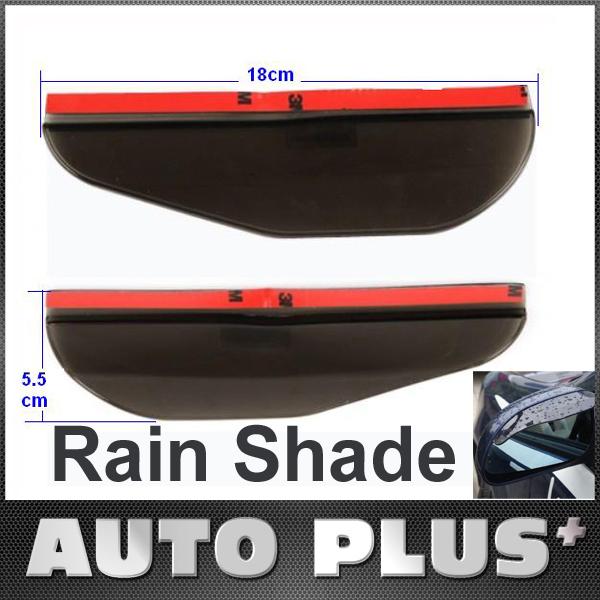 2Pcs/Pair Flexible PVC Car Rearview Mirror Shell Waterproof Cover Rain Shade Rainproof Blades Black Free Shipping Wholesale(China (Mainland))