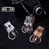 Palcent male genuine leather car keychain strap key ring keychain female