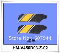 Walkera V450d03 Parts Tail Rotor Blades HM-V450d03-Z-02  V450D03 Parts Free Shipping