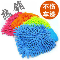 Free Shipping Chenille Car Wash Gloves Car Wash Supplies Cleaning Supplies Car Cleaning Gloves, Car Accessories
