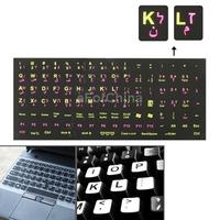 Arabic Learning Keyboard Layout Sticker for Laptop / Desktop Computer Keyboard