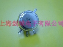 wholesale synthetic ball