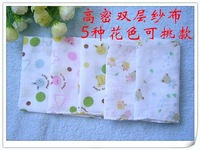 10 PCS Free shipping Pure Cotton Double Gauze Cloth Baby Printed Cloth Handkerchief To Wipe Your Mouth Saliva Towel Baby Bib