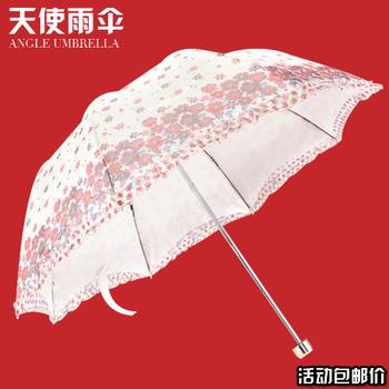Folding double layer rose apollo umbrella 2-illust princess wind umbrella sun umbrella sun protection umbrella ts-1328