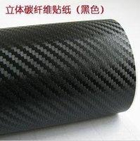 3pcs 3D Carbon 127x30cm Car Auto Fibre Sticker Vinyl Sheet For Cruze/Equalizer/Chevrolet/Skoda Octavia/Motorcycle/Mobile/Laptop