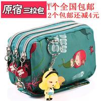 Green Mermaid Coin Bag Waterproof Coin Purse  Clutch Mobile Phone Card bag